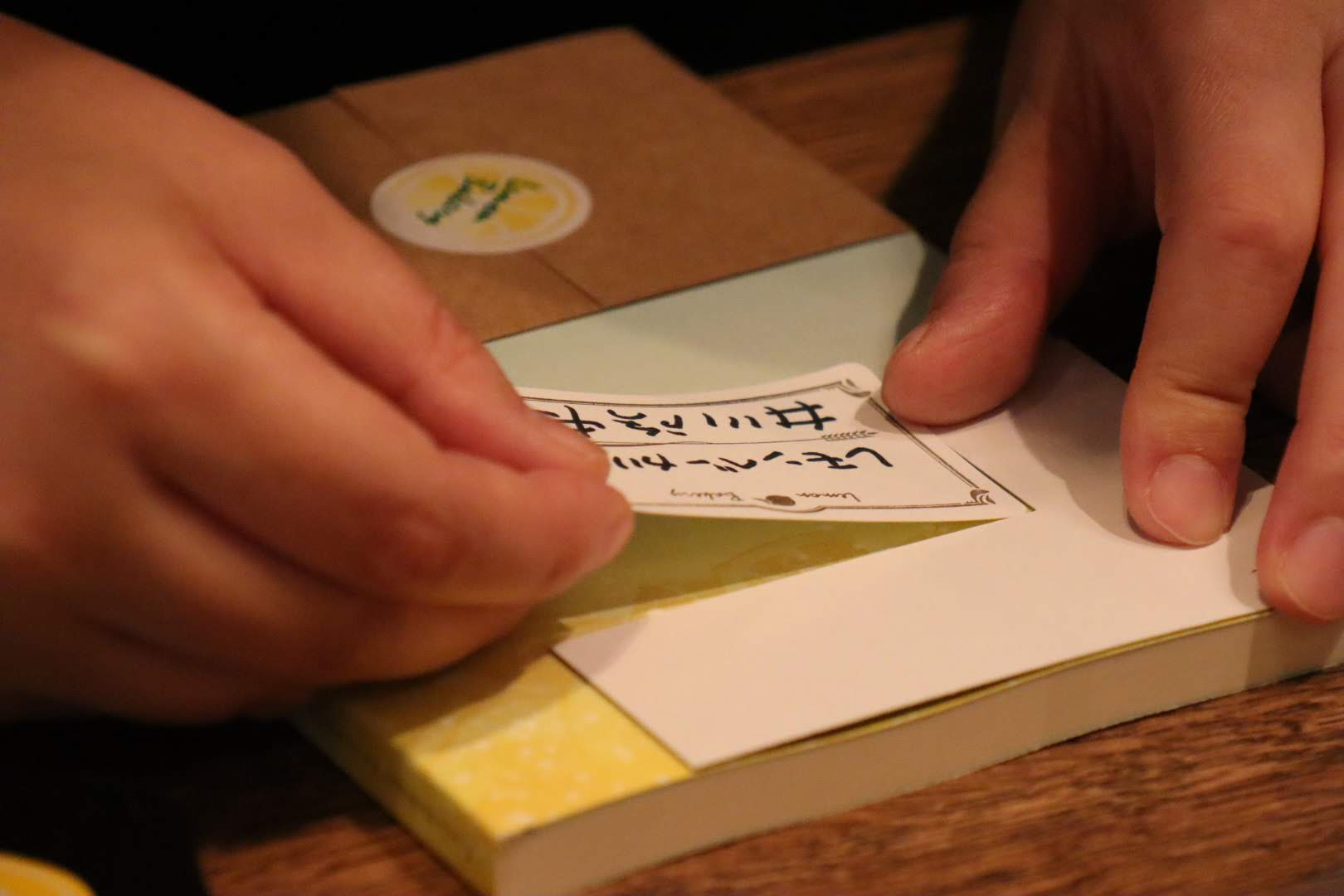 小説「レモンベーカリー」製本イベント